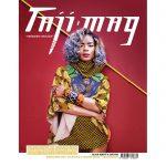 Taji Mag Vol 8